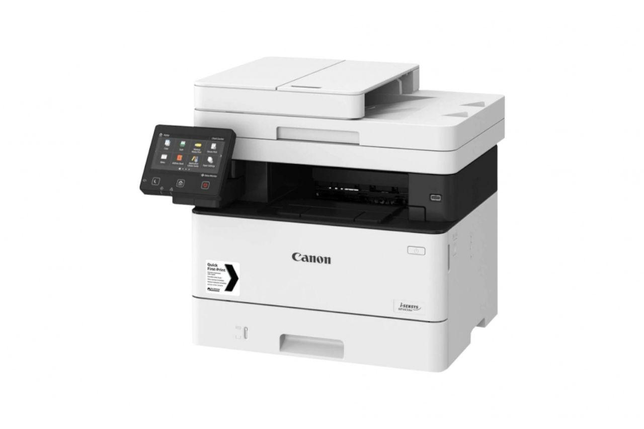 i-SENSYS MF443dw multifunkciós nyomtató